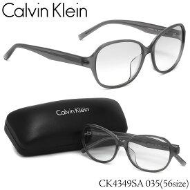 カルバンクライン Calvin Klein サングラス CK4349SA 035 56サイズ CK カルバン・クライン ck アジアフィット フルフィット バタフライ クリア フェミニン カルバンクライン CalvinKlein メンズ レディース
