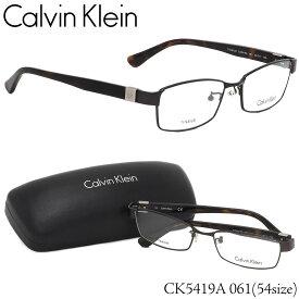 カルバンクライン Calvin Klein メガネ CK5419A 061 54サイズ ck チタニウム スクエア シャープ カルバンクライン CalvinKlein メンズ レディース