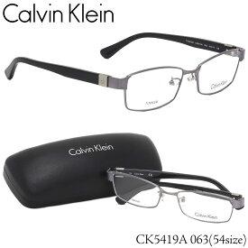 カルバンクライン Calvin Klein メガネ CK5419A 063 54サイズ ck チタニウム スクエア シャープ カルバンクライン CalvinKlein メンズ レディース