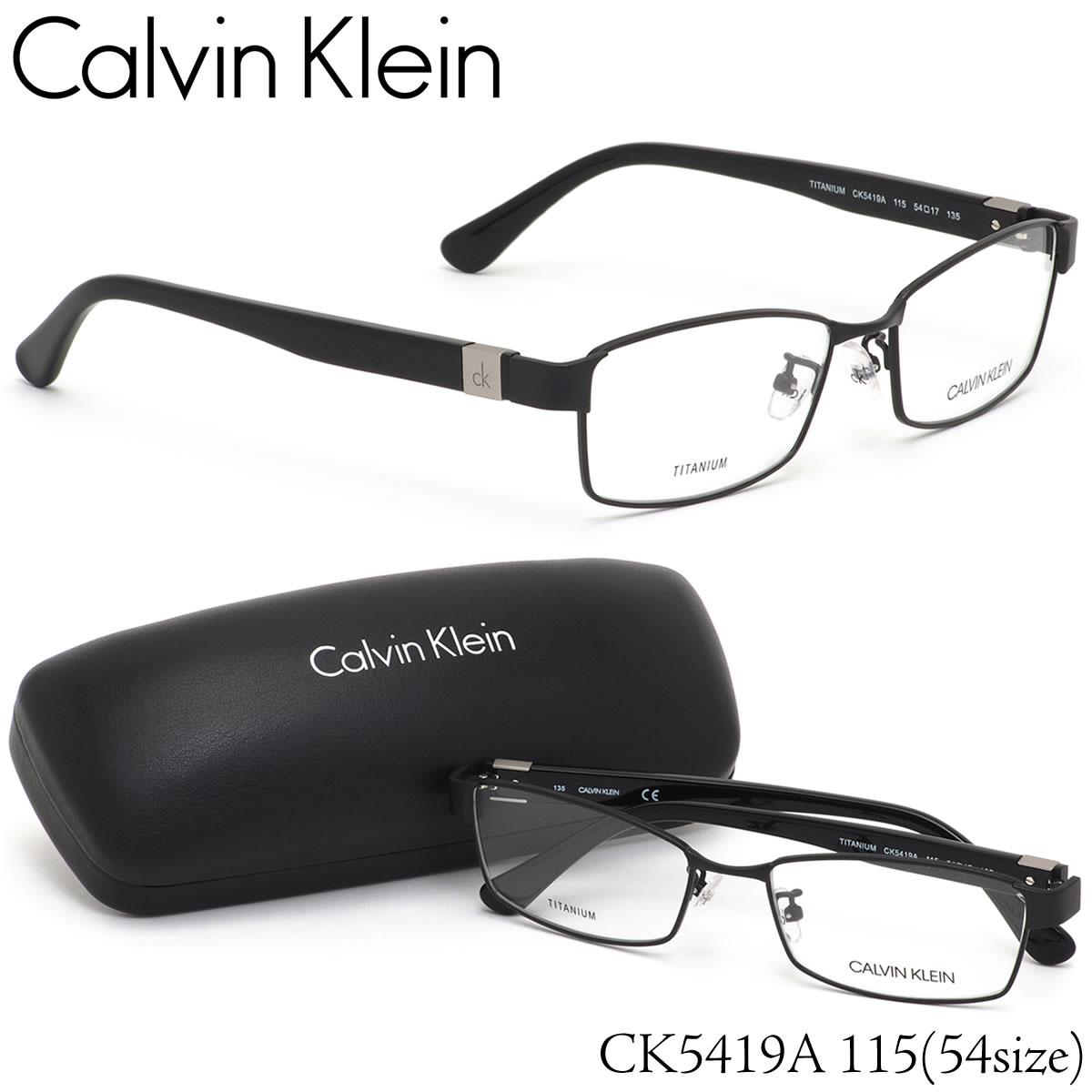 ほぼ全品ポイント15倍〜最大34倍+4倍! カルバンクライン Calvin Klein メガネCK5419A 115 54サイズck チタニウム  スクエア シャープ カルバンクライン CalvinKlein メンズ レディース