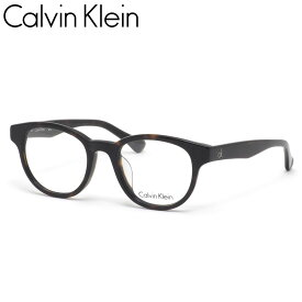 カルバンクライン メガネ CK5902A 214 49 Calvin Klein シンプル CK べっ甲 デミ トータス カルバンクラインCalvinKlein メンズ レディース