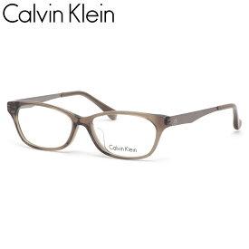 カルバンクライン メガネ CK5952A 041 53 Calvin Klein シンプル CK カルバンクラインCalvinKlein メンズ レディース