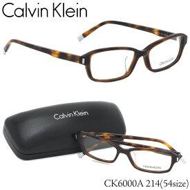 カルバンクライン Calvin Klein メガネ CK6000A 214 54サイズ ck スクエア デミ べっ甲 ハバナ カルバンクライン CalvinKlein メンズ レディース