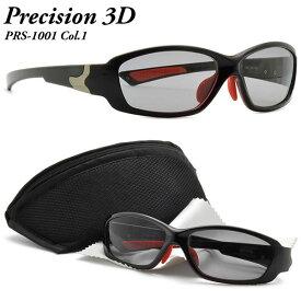 Precision3D プレシジョン3D PRS-1001-1 鮮やかで快適な視界を可能にした3D眼鏡 サングラスとしても使用可能! 3Dメガネ