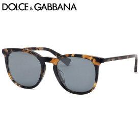 ドルチェ&ガッバーナ DOLCE&GABBANA サングラス DG4372F 31416G 51サイズ ドルガバ べっ甲 デミ トータス ブルーミラー made in Italy イタリア製 メンズ レディース