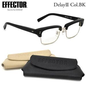 EFFECTOR エフェクター 眼鏡 メガネ フレーム delay3 BK 50サイズ エフェクター EFFECTOR ディレイ3 UVカット仕様伊達メガネレンズ付 日本製 メンズ レディース