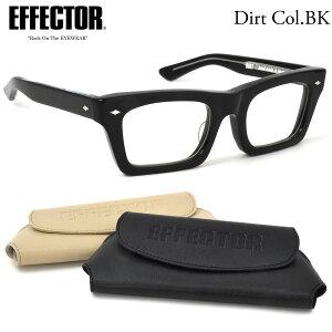 EFFECTOR エフェクター 眼鏡 メガネ フレーム DIRT BK 53サイズ エフェクター EFFECTOR ダート UVカット仕様伊達メガネレンズ付 日本製 メンズ レディース