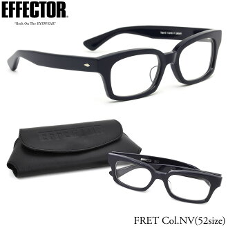 到購物馬拉松點數最大的35倍的4月6日星期四1:59附帶效應器眼鏡眼鏡架子FRET NV 52尺寸效應器EFFECTOR FRET檔子廣場UV cut式樣沒鏡片的眼鏡透鏡的日本製造人分歧D