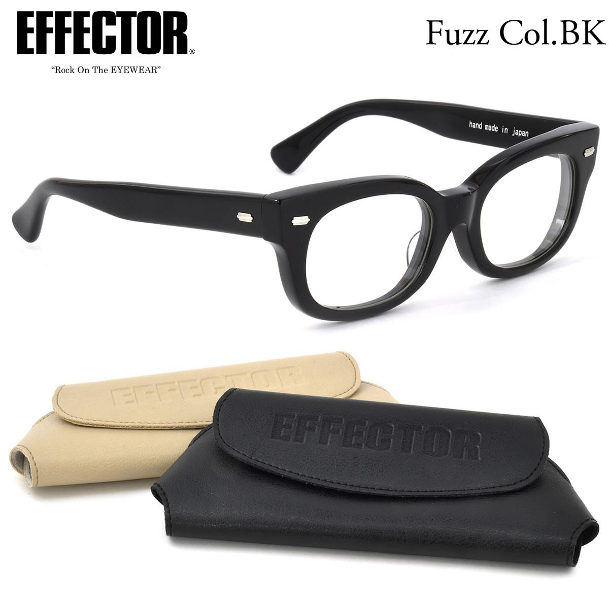 ほぼ全品ポイント15倍〜最大34倍! 【EFFECTOR】エフェクター 眼鏡 メガネ フレーム fuzz BK 52サイズ エフェクター EFFECTOR ファズ UVカット仕様伊達メガネレンズ付 日本製 メンズ レディース