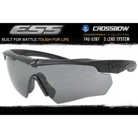 ESS サングラス クロスボウ 3LS 740-0387 CROSSBOW 3色のレンズが付属 クロスボー 曇り止め 防弾 サバゲー ミリタリー アメリカ海軍 ネイビーシールズ 海兵隊 採用