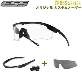 ESS サングラス クロスシリーズ カスタムオーダー CROSSBOW SUPPLESSOR CROSSBLADE NARO クロスボウ サプレッサー クロスブレイド クロスブレード ナロー ゴーグルトレッキング 山登り トレイルランニング マラソン 自転車 ロードバイク バイク