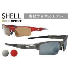 IC1001 69サイズ IVCN イブシン サングラス SHELL シェル スポーツサングラス 度数付き対応 偏光 メガネ メンズ レディース
