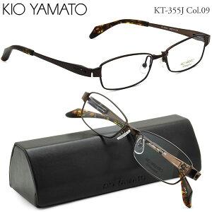 KIO YAMATO メガネ キオヤマト メガネフレーム KT-355J 09