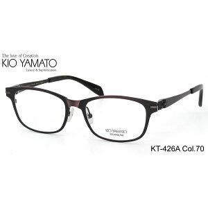 KIO YAMATO メガネ キオヤマト メガネフレーム KT426A 70 53 あす楽対応