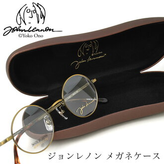 约翰 · 列侬 (约翰 · 列侬) 眼镜案例
