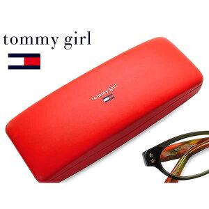 【メール便:1個まで】 トミーガール tommy girl メガネケース ハードケース ノーマルタイプ ブランド ノベルティ [ACC]