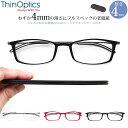 ThinOptics リーディンググラス シン・オプティクス 老眼鏡 シンオプティクス 薄い 薄型 シニアグラス ブルックリン B…