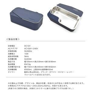スマートクリーン超音波洗浄器VISON.5洗浄めがね眼鏡お手入れ水洗い軽量スリムコンパクトプレゼントギフト誕生日クリスマスクリーナーメンズレディース[ACC]