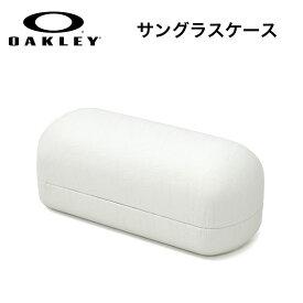 【メール便:1個まで】 オークリー メガネケース OAKLEYCASE-HARD-WH OAKLEY サングラスケース メガネケース ハード 純正ケース 白 レザー調 オークレー メンズ レディース