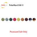 ■ 月間優良ショップ ■ コダック(Kodak)ポラマックス 6160 II 度数付き
