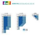 眼精疲労予防レンズb.u.i(ビュイ) 1.60AS度数付き