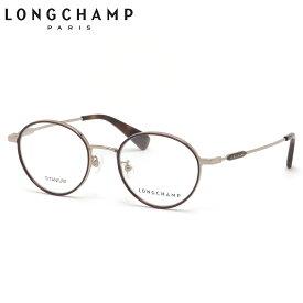 ロンシャン メガネ LO2506J 214 48 LONGCHAMP 丸メガネ かわいい おしゃれ レディース