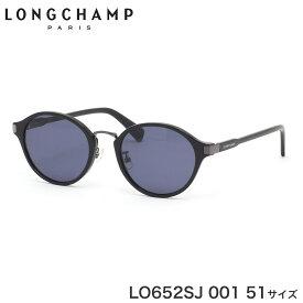 ロンシャン LONGCHAMP サングラス LO652SJ 001 51サイズ クラシカル 軽い おしゃれ レディース