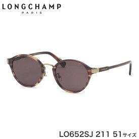 ロンシャン LONGCHAMP サングラス LO652SJ 211 51サイズ クラシカル 軽い おしゃれ レディース