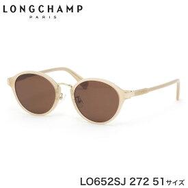 ロンシャン LONGCHAMP サングラス LO652SJ 272 51サイズ クラシカル 軽い おしゃれ レディース
