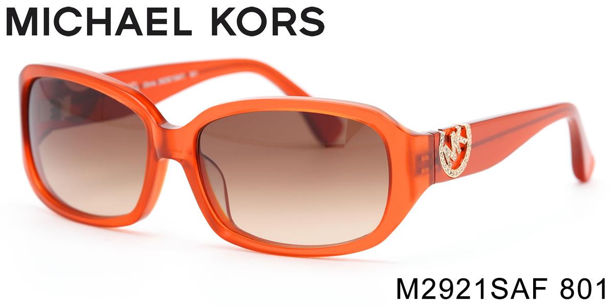 【マイケルコース サングラス】 MICHAEL KORS(マイケルコース) M2921SAF Gloria 801【2014年新作】【アジアンフィッティングモデル】【あす楽対応】