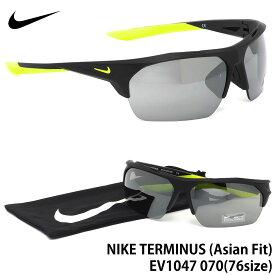 ナイキ NIKE サングラスEV1047 070 76サイズTERMINUS AF ターミナス アジアンフィット Asian Fit アジアフィット ミラーナイキ NIKE メンズ レディース