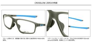 OXFORD Unisex GP chain8/X Redondo 1,2/m x 8/mm Negro