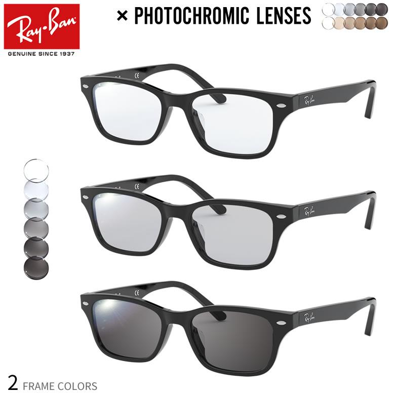 レイバン 調光レンズセット 色が変わる 紫外線カット フォトクロミック Ray-Ban メガネフレーム RX5345D 2000 53サイズ あす楽対応 RAYBAN UV400 ダテメガネ サングラス 2WAY 安全 健康 [OS]