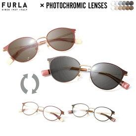 フルラ 調光 サングラス 眼鏡 色が変わる UVカット 紫外線カット フォトクロミック FURLA VFU408J 0SDN 49サイズ あす楽対応 UV400 ダテメガネ 2WAY 安全 健康 レディースモデル 女性用 [OS]