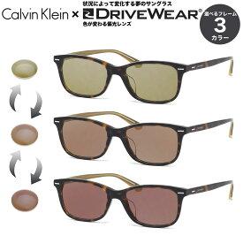 カルバンクライン ドライブウェア 可視光調光 偏光サングラス 乱反射カット 車の中でも色が変わる 調光 UVカット 紫外線カット Calvin Klein CK20551A 53サイズ あす楽対応 UV400 [OS]