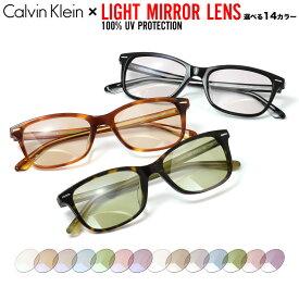 カルバンクライン ライトミラー サングラス クリアミラー UVカット 紫外線カット Calvin Klein CK20551A 53サイズ あす楽対応 UV400 [OS]