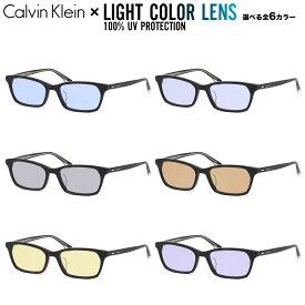 カルバンクライン ライトカラー サングラス 薄い色 UVカット 紫外線カット Calvin Klein CK20552A 55サイズ あす楽対応 UV400 [OS]