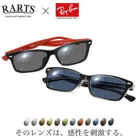 Ray-Ban × RARTS レイバン RX5378D アーツ フレーム3色 レンズ12色 偏光レンズ 偏光サングラス スポーツ ドライブ 釣り ゴルフ 眼精疲労予防 ストレス軽減 乱反射 UVカット 紫外線カット 近赤外線カット 送料無料 [OS]