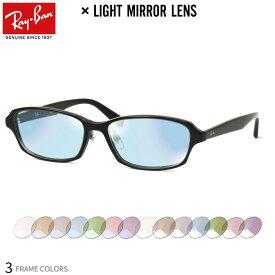 レイバン RX5385D ライトミラー サングラス クリアミラー UVカット 紫外線カット Ray-Ban あす楽対応 UV400 [OS]