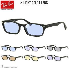 レイバン RX5017A ライトカラー サングラス セット 薄い色 UVカット 紫外線カット Ray-Ban あす楽対応 UV400 [OS]