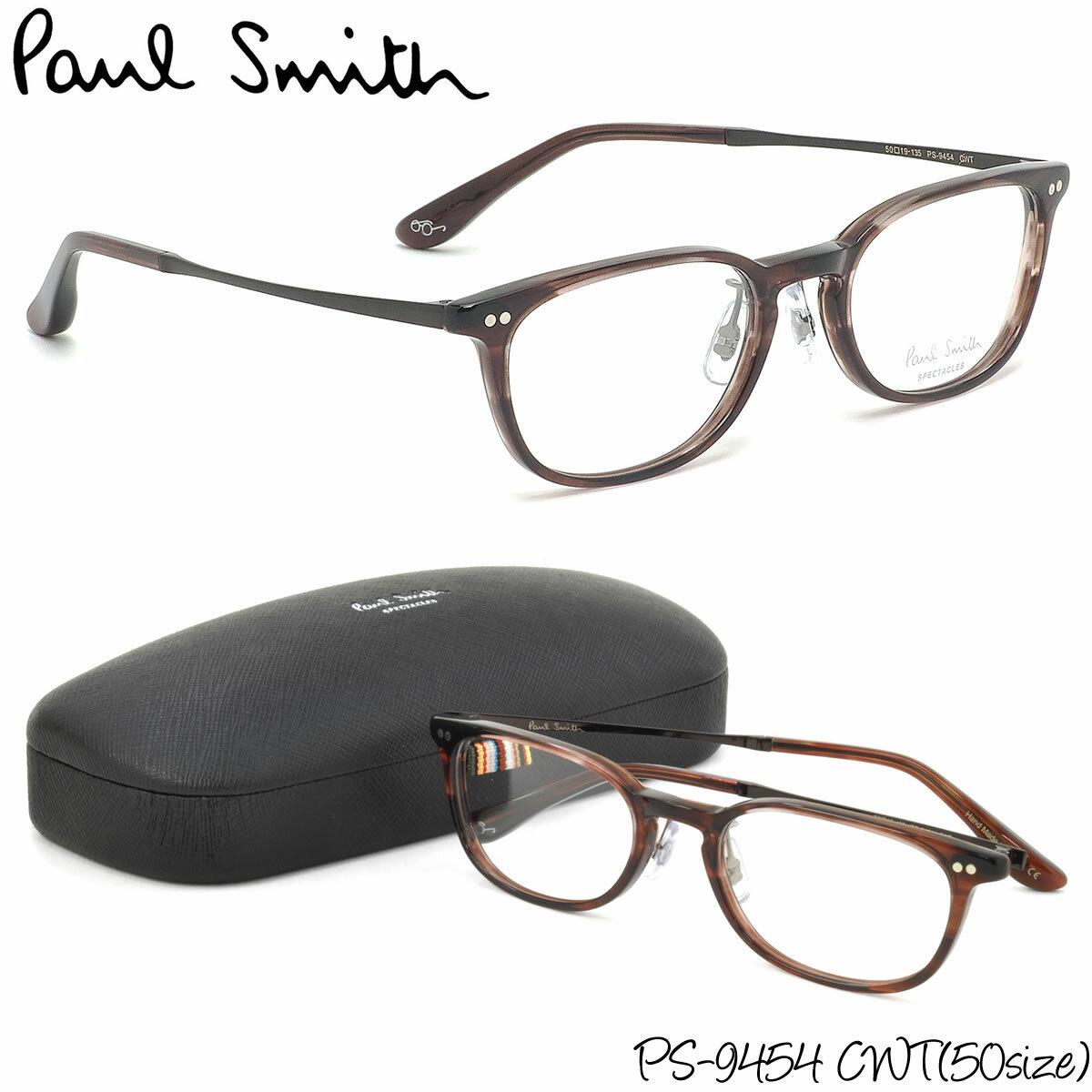 【ポールスミス】 (Paul Smith) メガネPS9454 CWT 50サイズスクエア PaulSmith メンズ レディース