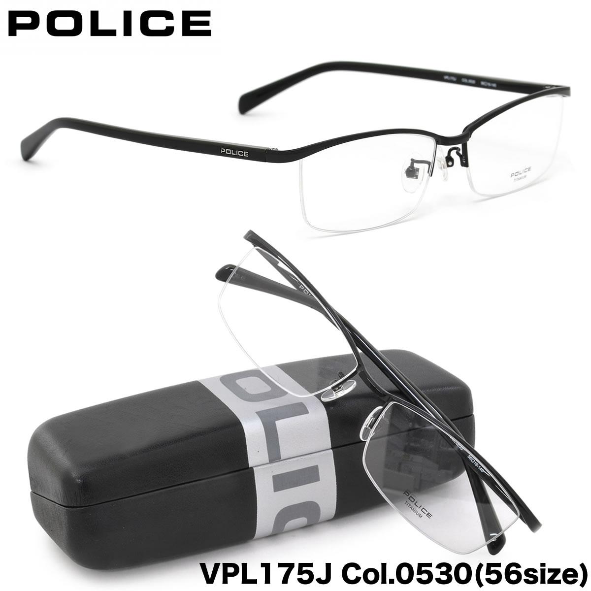 19日14時まで!!ほぼ全品ポイント15倍〜最大34倍+3倍 【POLICE】ポリス メガネ フレーム VPL175J 0530 56サイズ スクエア ナイロール チタンポリス POLICE メンズ レディース