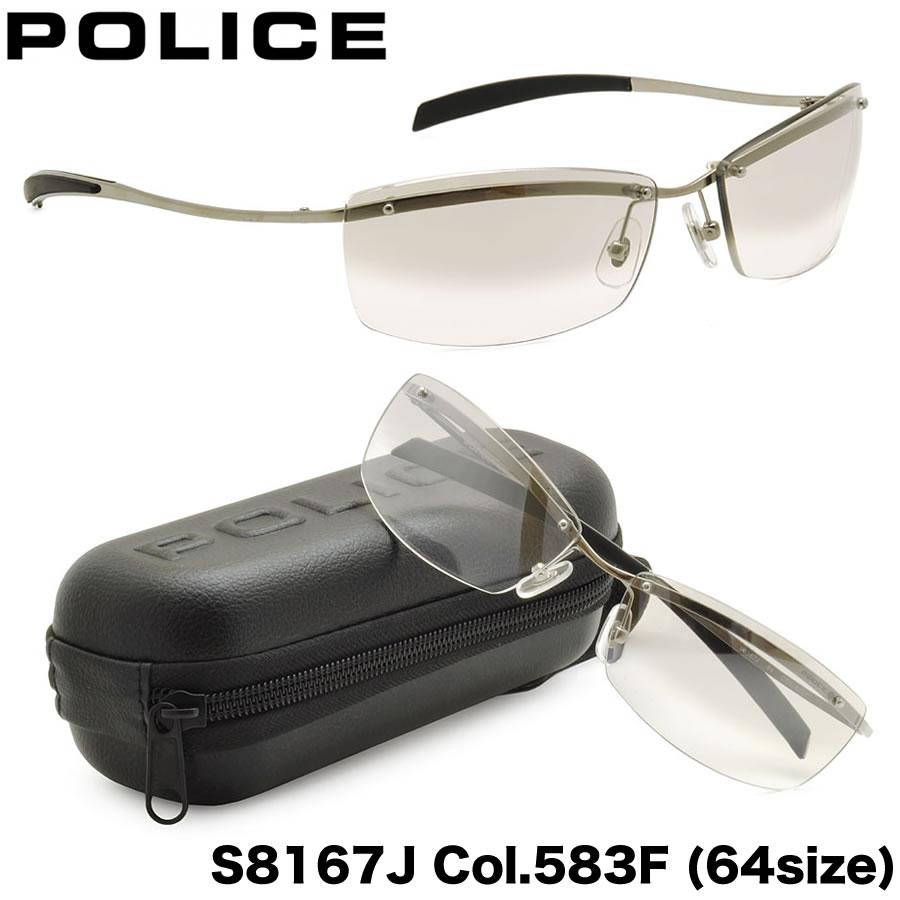 【ポリス】 (POLICE) サングラスS8167J 583F 64サイズスクエア ミラー チタン POLICE メンズ レディース