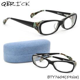 【Qbrick】(キューブリック) メガネ フレーム BTY7604 59サイズ スクエア BLAISE ブレーズキューブリック QBRICK メンズ レディース