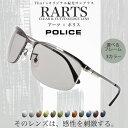 ポリス 偏光 サングラス POLICE × RARTS SPL751J アーツ フレーム3色 レンズ12色 偏光レンズ 偏光サングラス スポー…