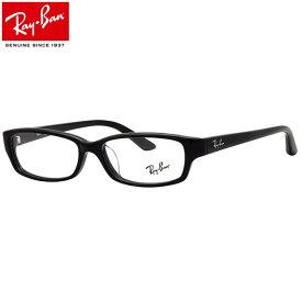 レイバン Ray-Ban メガネ RX5272 2000 54 レイバン純正レンズ対応 JPフィット スクエア RayBan メンズ レディース