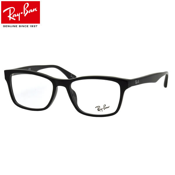 ■ 月間優良ショップ ■ レイバン メガネ フレーム Ray-Ban RX5279F 2000 55サイズ フルフィット レイバン RAYBAN メンズ レディース