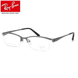 レイバン Ray-Ban メガネ RX8723D 1047 55 レイバン純正レンズ対応 JPフィット スクエア ナイロール RayBan メンズ レディース