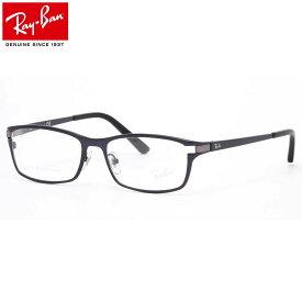 レイバン Ray-Ban メガネ RX8727D 1061 54 レイバン純正レンズ対応 JPフィット スクエア RayBan メンズ レディース