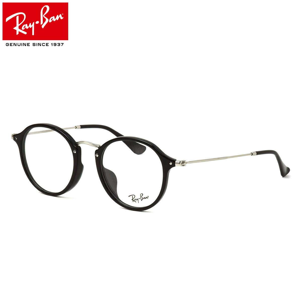 レイバン メガネ フレーム Ray-Ban RX2447VF 2000 49サイズ フルフィット ラウンド 丸メガネ フレーム ROUND レイバン RAYBAN メンズ レディース